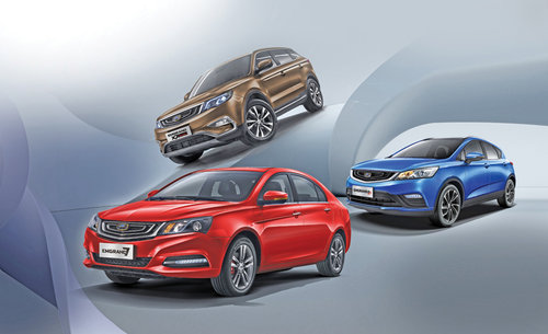 TAC's cash gift offers on Geely end on July 31