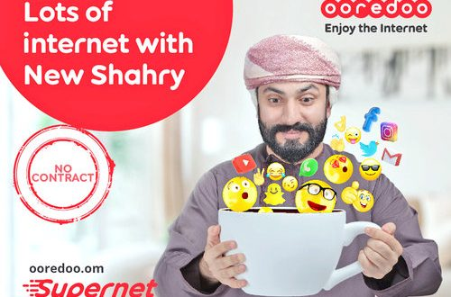 All digital postpaid plans from Ooredoo