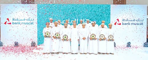 Bank Muscat announces sports beneficiaries
