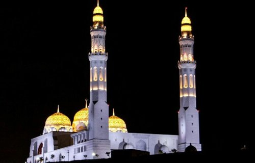 Eid al Adha holidays from August 11-15