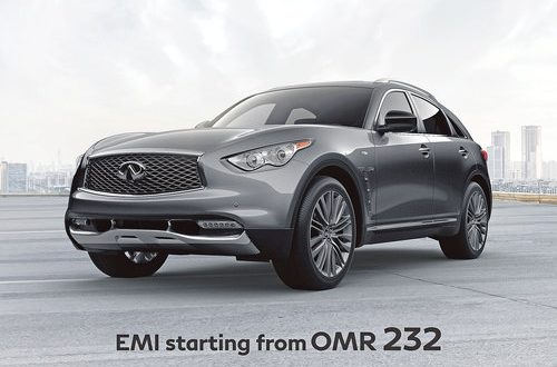 Grab attractive low EMI offer on Infiniti QX70 till August 31