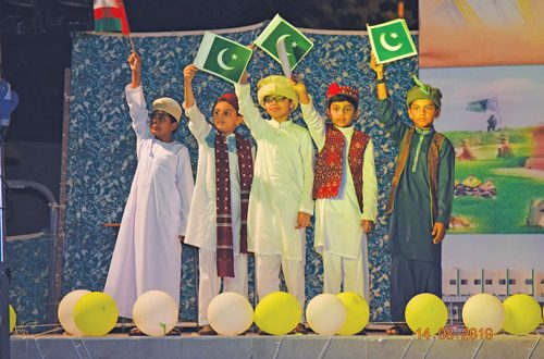 Pakistan School Muscat celebrates country's 73rd Independence Day
