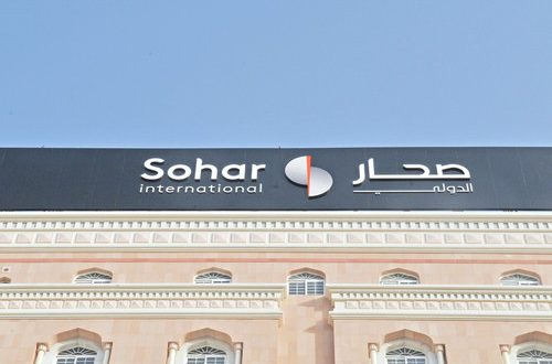 Sohar International invites all to attend its road show in Salalah