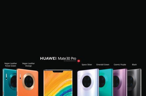 Huawei unveils ground-breaking Mate 30 Series at Munich event
