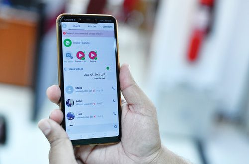 Increase in random overseas calls on imo app upsets users