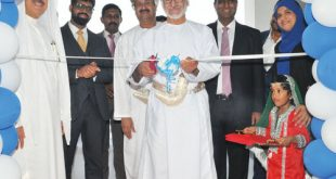Muscat Private Hospital opens clinic in Al Khoudh