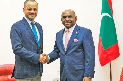 Oman attends Indian Ocean Conference in Maldives