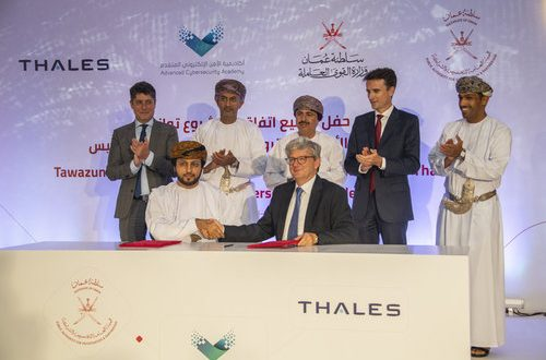 Pact signed to strengthen cybersecurity in Oman