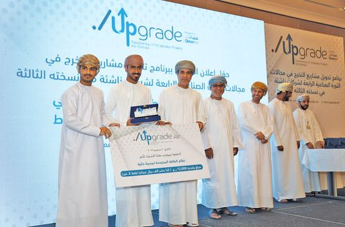 Upgrade programme: TRC announces winning projects