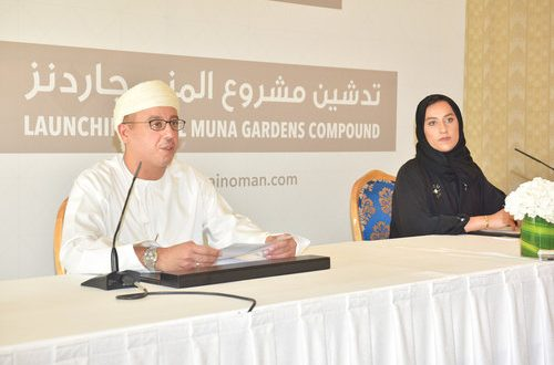 RO22mn Muna Gardens residential project in Bausher Heights launched