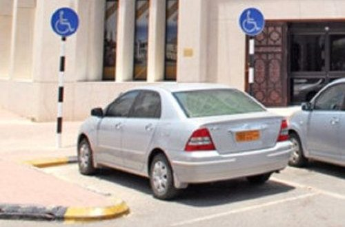 RO50 fine for parking at slots reserved for disabled: ROP