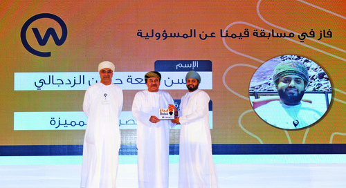 Bank Muscat defines customer service excellence for next phase