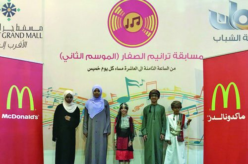 McDonald's extends support to Oman Shabab Radio's singing competition
