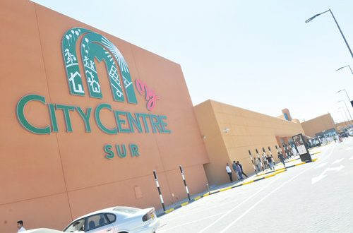 My City Centre Sur to create over 4,000 job opportunities