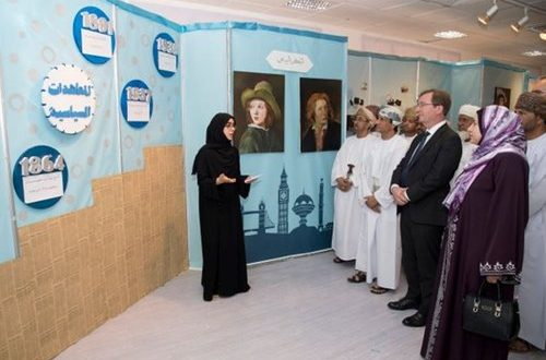 """SQU Launches """"357 Years of Oman-UK Relations"""" Exhibition"""