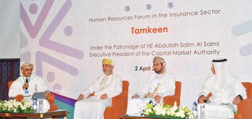 CMA conference discusses achieving Omanisation targets in insurance sector