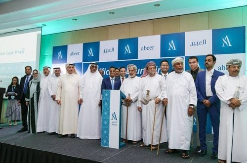 Grandiose launch for Abeer Hospital in Oman